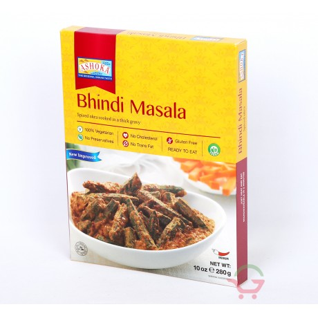 Bhindi Masala 280g